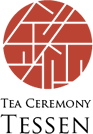 Tea Ceremony 鉄仙Tessen